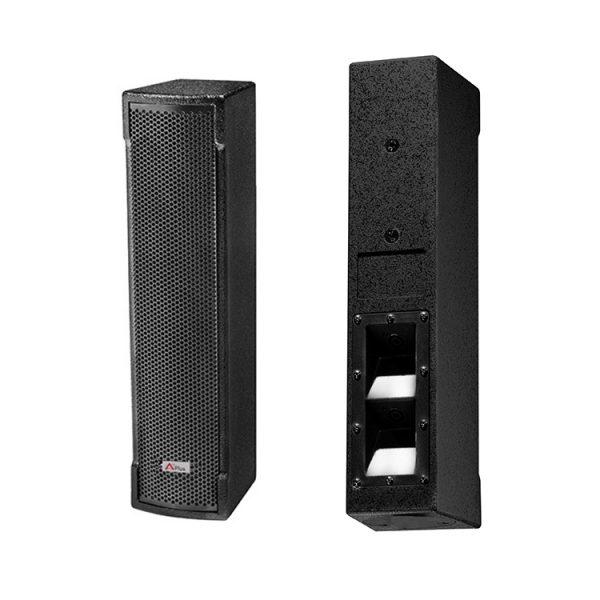 AVT-9-Active-Speaker-2