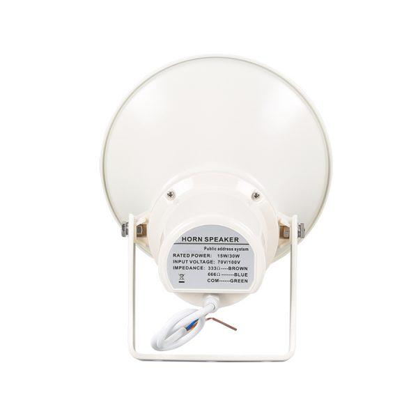 A-H115-horn-speaker-2