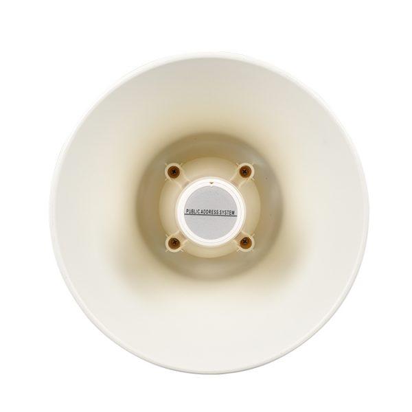 A-H115-horn-speaker-3