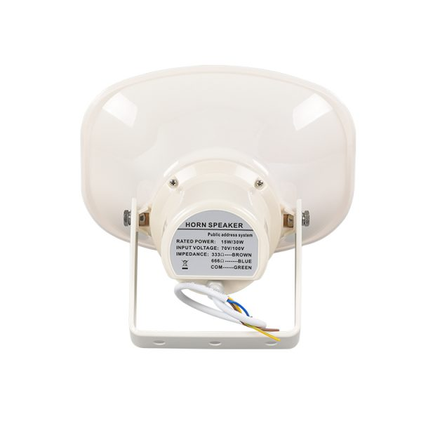 A-H215-horn-speaker-2